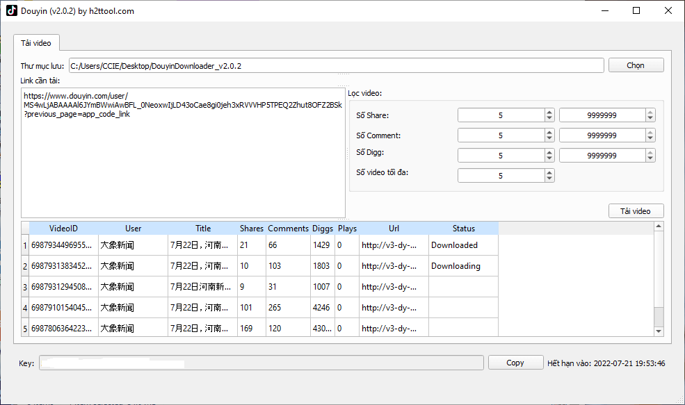 Douyin Downloader - Tải video Douyin không logo hàng loạt